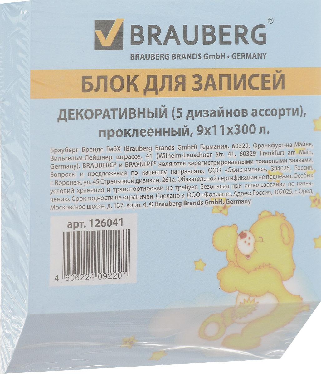 Brauberg Блок для записей Медведь 9 х 11 см 300 листов72523WDБлок для записей Brauberg изготовлен из высококачественной офсетной бумаги. Идеально подходит для быстрой фиксации информации. Благодаря яркой цветовой гамме, современному дизайну и оригинальной конструкции вносит в развитие ребенка яркую ноту.