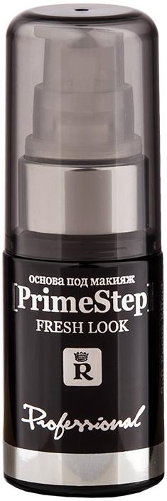 Relouis Основа под макияж Prime Step Fresh Look4810438008730Основа под макияж поможет подготовить кожу к нанесению макияжа и создаст идеальную поверхность для тонального средства. Основа под макияж нейтрализует жирный блеск, делает кожу бархатистой и нежной, придавая ей ухоженный и здоровый вид. Просто нанесите небольшое количество основы под макияж перед использованием тонального средства! Благодаря формуле, специально разработанной итальянскими технологами, прозрачная нежно-розовая основа под макияж улучшает и освежает тусклый цвет лица, придает ему сияющий изнутри вид.