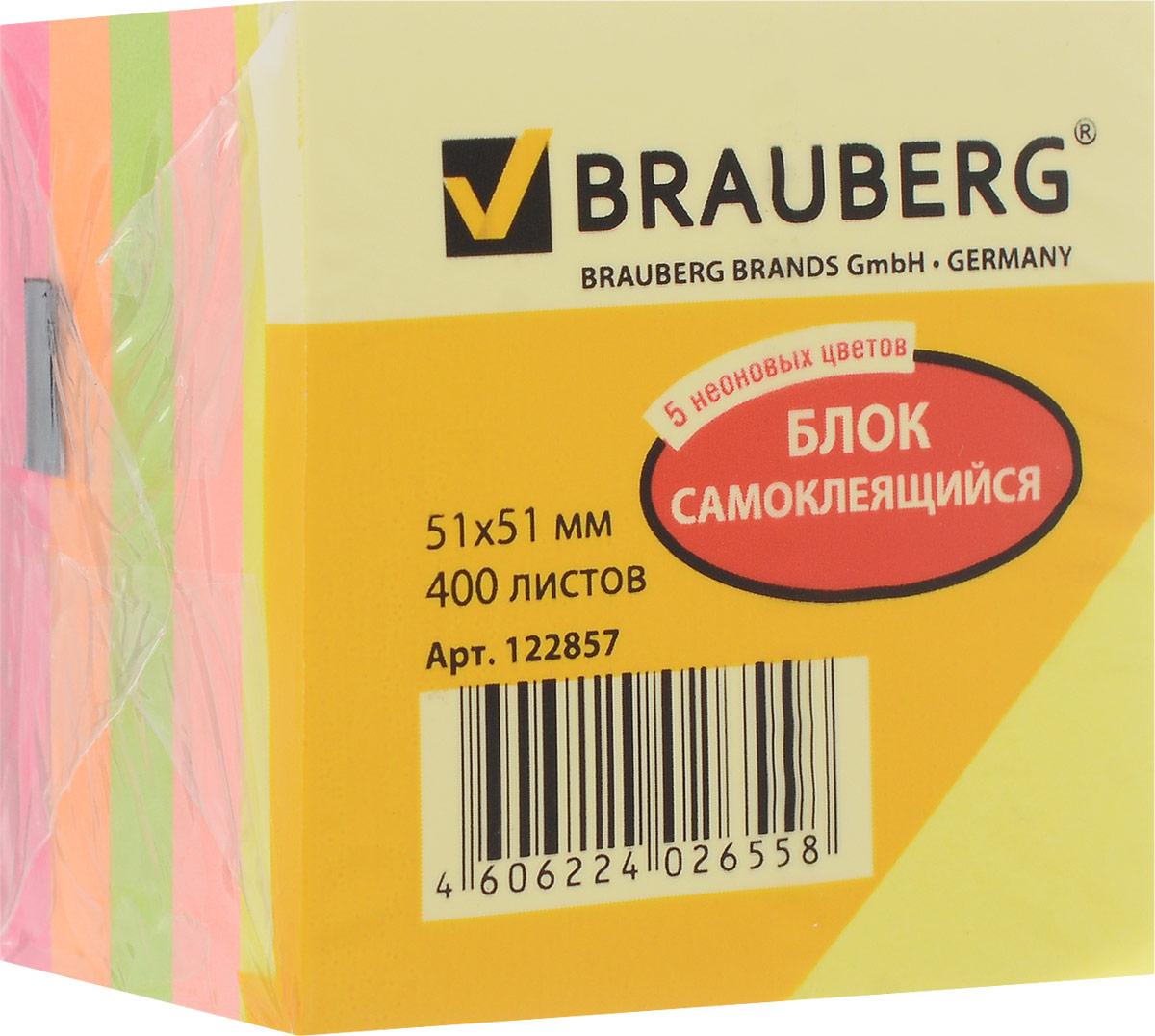 Brauberg Бумага для заметок с липким слоем 5,1 х 5,1 см 400 листов 5 цветовHN7651BБумага для заметок с клейким краем в виде куба.Различные оттенки бумаги сделают записи более яркими и привлекательными.