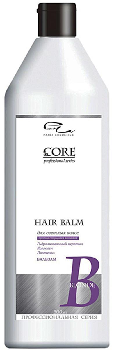 Parli Le Core Бальзам для светлых волос 500 млFS-00897Профессиональная серия уход за светлыми волосами.Le Core бальзам для светлых волос, против секущихся кончиков 500мл.Гидролизированный кератин: богат пептидами и аминокислотами, восстанавливает волосы, заполняя поврежденные места в их структуре, удерживает в них влагу. Защищает волосы от повреждений, увеличивает прочность и эластичность волос.Коллаген: вляется источником аминокислот, создает на волосах защитную пленку, которая добавляет блеск, объем, защищает от повреждений, хорошо увлажняет, удерживая в волосах влагу.Пантенол: увлажняет и питает волосы, придает блеск.