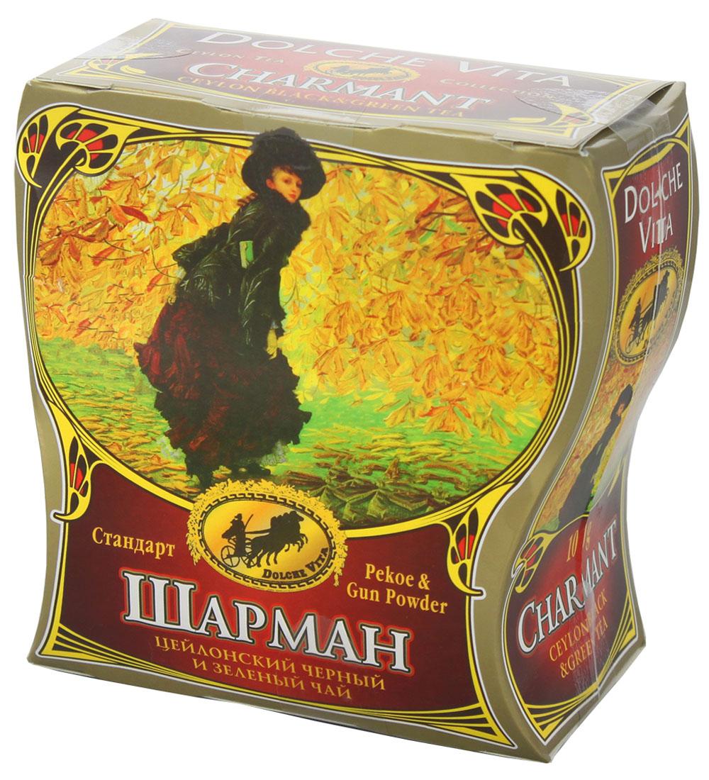 Dolche Vita Шарман чай листовой черный и зеленый, 100 г0120710Купаж черного и зеленого цейлонский, крупнолистовой, стандарт Шарман.