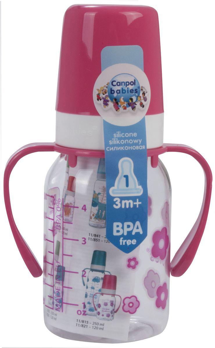 Canpol Babies Бутылочка с силиконовой соской с ручками от 3 месяцев цвет розовый 120 мл