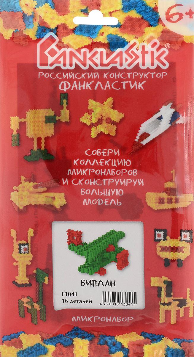 Fanclastic Конструктор Биплан конструкторы fanclastic детский конструктор fanclastic набор роботоводство