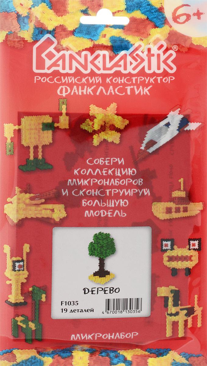Fanclastic Конструктор Дерево конструкторы fanclastic детский конструктор fanclastic набор роботоводство