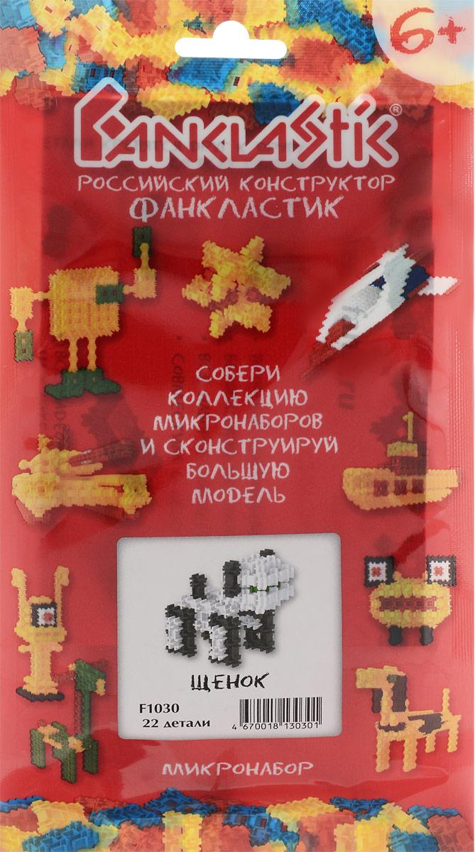 Fanclastic Конструктор Щенок конструкторы fanclastic детский конструктор fanclastic набор роботоводство