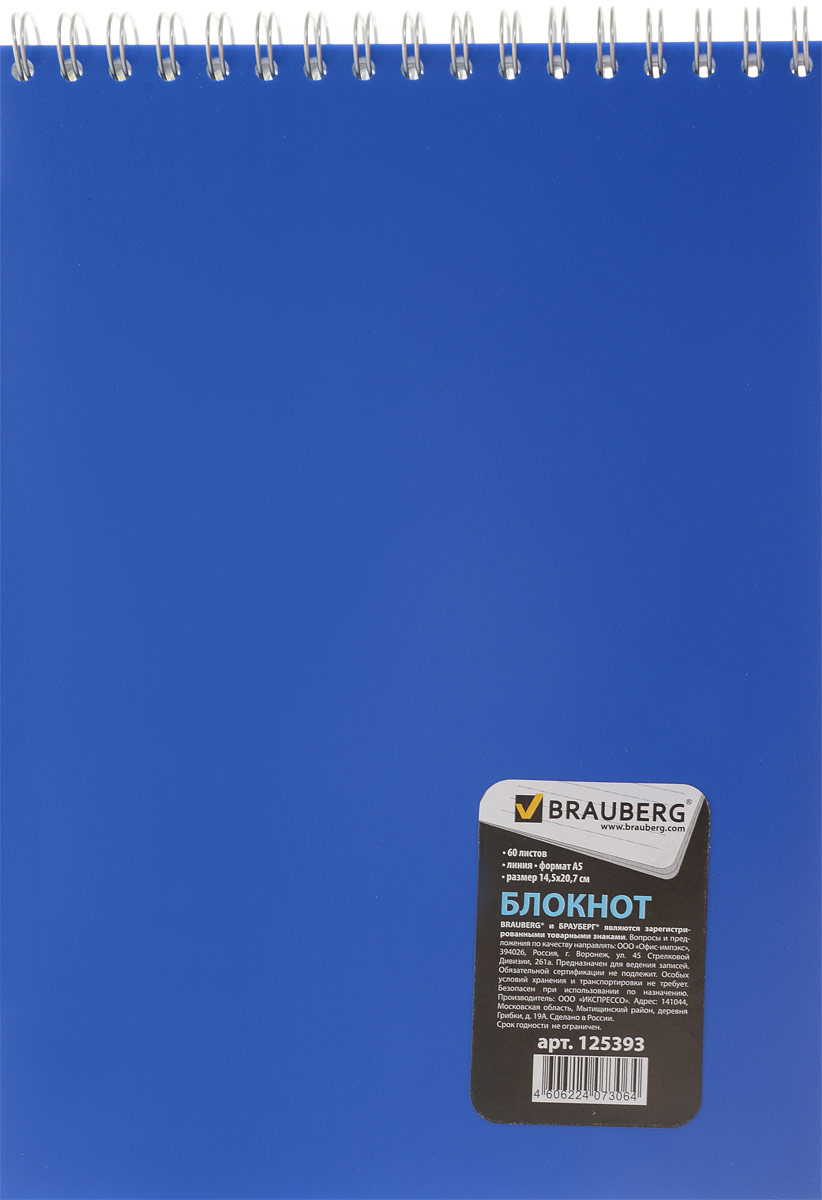 Brauberg Блокнот Классический 60 листов в линейку цвет синий формат А51138-202Универсальный блокнот Brauberg Классический прекрасно подходит для записей и заметок.Верхний гребень обеспечивает удобство в использовании, а пластиковая обложка спереди защищает бумагу от повреждений.