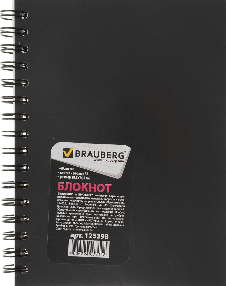 Brauberg Блокнот Однотонный 60 листов в клетку цвет черный126184Блокнот Brauberg - универсальный блокнот с обложкой из пластика, которая надежно защищает внутренний блок от повреждений и сохраняет привлекательный вид даже при активном использовании.Внутренний блок состоит из высококачественного офсета в клетку. Листы блокнота соединены металлическим гребнем.