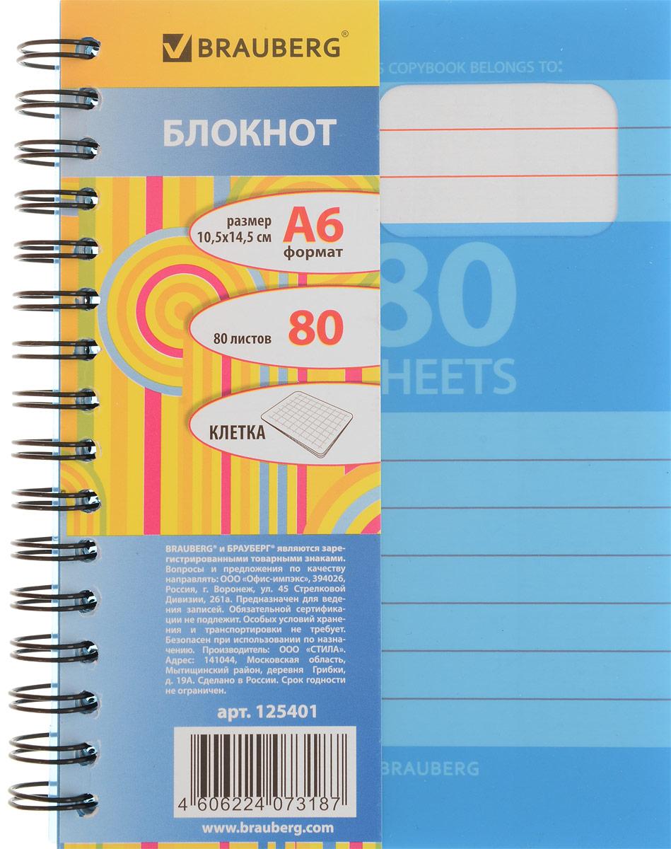 Brauberg Блокнот Радуга 80 листов в клетку цвет голубой127824Блокнот Brauberg - яркий стильный блокнот с вырубкой для подписи и пластиковой обложкой, надежно защищающей внутренний блок от повреждений.Внутренний блок состоит из высококачественного офсета в клетку. Листы блокнота соединены металлическим гребнем.