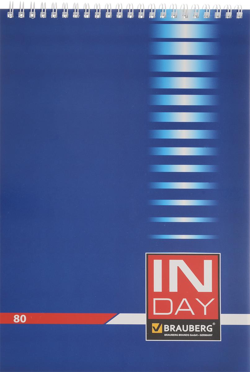 Brauberg Блокнот In Day 80 листов в клетку цвет синий121583Блокнот Brauberg In Day - незаменимый атрибут современного человека, необходимый для рабочих и повседневных записей в офисе и дома.Обложка выполнена из импортного мелованного картона. Нижняя жесткая обложка позволяет делать записи на весу.Внутренний блок состоит из 80 листов высококачественного офсета. Стандартная линовка в голубую клетку без полей. Листы блокнота соединены металлическим гребнем.