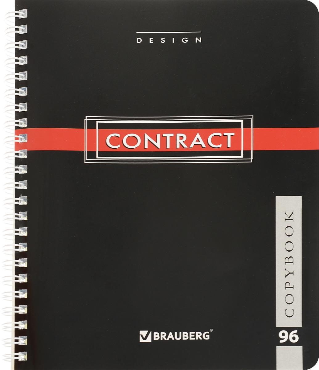 Brauberg Тетрадь Contract 96 листов в клетку цвет черный 40052772523WDТетрадь Brauberg Contract на металлическом гребне пригодится как школьнику, так и студенту.Такое практичное и надежное крепление позволяет отрывать листы и полностью открывать тетрадь на столе. Обложка изготовлена из импортного мелованного картона. Внутренний блок выполнен из высококачественного офсета в стандартную клетку без полей. Тетрадь содержит 96 листов. Страницы тетради дополнены микроперфорацией для удобного отрыва листов.