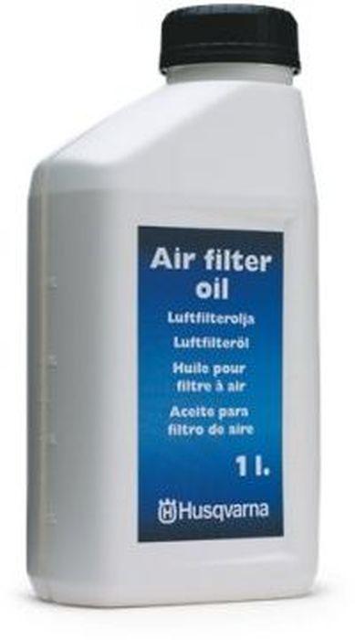 Масло для воздушного фильтра Husqvarna, 1 лSVC-300Масло для воздушного фильтра - биологически разлагаемое. Смывается мылом и водой. Обеспечивает эффективный сбор и связывание частиц в фильтре для повышения чистоты двигателя и уменьшения износа. Не содержит растворители и поглотители влаги.