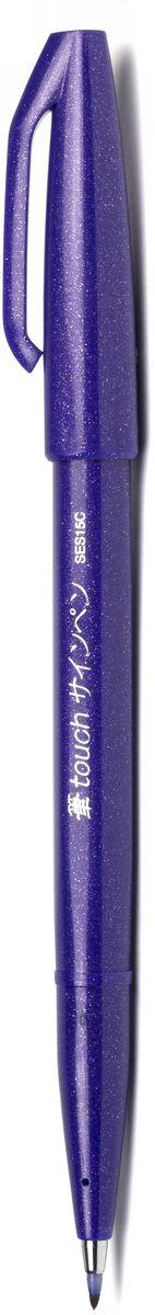 Pentel Маркер Brush Sign Pen цвет фиолетовыйSES15C-VУникальный инструмент для рисования! Гибкий и прочный наконечник в виде кисти позволяет рисовать линии разной толщины. Длина письма - 600 м, в среднем - 750 м, т.к. ширина линии меняется в зависимости от угла наклона кисти. Кисть удобна для создания иллюстраций, быстрых рисунков, набросков.