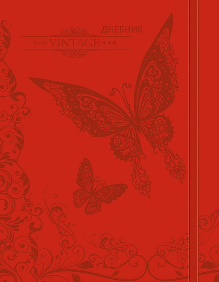 Апплика Дневник школьный Бабочка С1695-0972523WDДневник универсальный. Интегральный переплет с использованием итальянских переплетных материалов, с тиснением, цветочный орнамент, с резинкой. Внутренний блок - 70 г/м2., незапечатанный форзац.