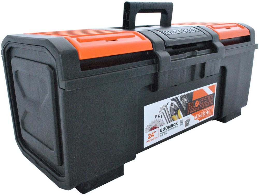Ящик для инструментов Blocker Boombox, 59 х 27 х 25,5 см80621Ящик Boombox предназначен для хранения ручного и электроинструмента. Модель изготовлена из прочного пластика и оснащена удобной ручкой, которая обеспечивает надежный перенос. Конструкция замка разработана специально для легкого открытия одной рукой, но при этом исключено случайное открывание ящика. За счет опор в основании, ящик устойчивый и имеет максимальный объем хранения. Дополнительный съемный лоток и внешние отделения на крышке позволяют хранить необходимые инструменты и мелочи, например, саморезы и дюбели.