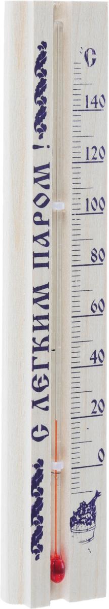 Термометр для бани и сауны Невский банщик531-401Русский человек любит ходить в баню, а особенно - париться. Однако следует иметь в виду, что превышение температур в парной приводит к определенным побочным эффектам - от головокружения и тошноты, до обострения хронических заболеваний. Избежать такого рода неприятностей вам поможет термометр для бани и сауны Невский банщик. Изделие выполнено из высококачественной древесины. Термометр в течение длительного времени сохраняет форму, презентабельный вид и не подвергается порче. Краска не смывается под действием высоких температур и повышенной влажности.Максимальная измеряемая температура: 140°С