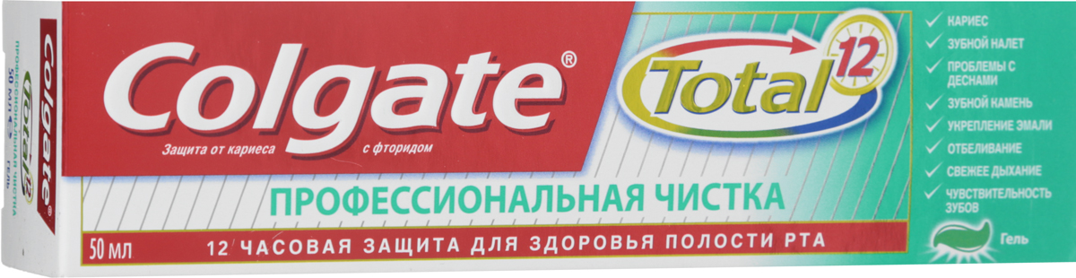 Зубная паста Colgate Total 12 Профессиональная чистка, с фтором, 50 млFCN89079Зубная паста Colgate Total 12 Профессиональная чистка разработана при участии стоматологов и содержит ингредиент, подобный тому, который используют стоматологи для исключительно эффективной чистки зубов. Colgate Total 12 Профессиональная чистка удаляет зубной налет, чтобы зубы были гладкие, здоровые и блестящие. Паста помогает: Предотвратить кариес зубов;Предотвратить гингивит;Удалить зубной налет;Освежить дыхание;Удалить потемнения с поверхности эмали зубов;Предотвратить образование зубного камня;Предотвратить образование зубного налета;Предотвратить воспаление десен;Уменьшить кровоточивость десен;Предотвратить кариес оголенных корней зубов;Укрепить слабую зубную эмаль;Бороться с бактериями на протяжении 12 часов. Характеристики: Объем: 50 мл. Производитель: Китай. Товар сертифицирован.