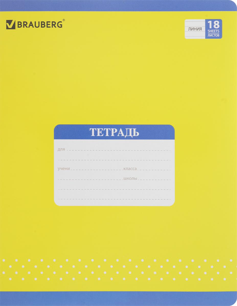 Brauberg Тетрадь Монохром 18 листов в линейку цвет желтый72523WDОбложка тетради Brauberg Монохром с закругленными углами выполнена из плотного картона, что позволит сохранить ее в аккуратном состоянии на протяжении всего времени использования. На задней обложке находится алфавит.Внутренний блок тетради, соединенный двумя металлическими скрепками, состоит из 18 листов белой бумаги. Стандартная линовка в линейку голубого цвета дополнена полями.