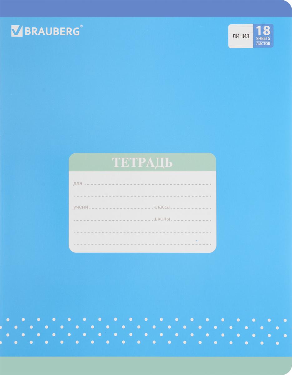 Brauberg Тетрадь Монохром 18 листов в линейку цвет голубой401992_зеленыйОбложка тетради Brauberg Монохром с закругленными углами выполнена из плотного картона, что позволит сохранить ее в аккуратном состоянии на протяжении всего времени использования. На задней обложке находится алфавит.Внутренний блок тетради, соединенный двумя металлическими скрепками, состоит из 18 листов белой бумаги. Стандартная линовка в линейку голубого цвета дополнена полями.
