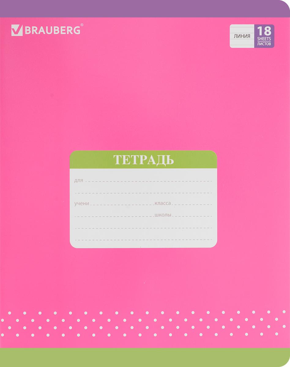 Brauberg Тетрадь Монохром 18 листов в линейку цвет розовый401862_розовыйОбложка тетради Brauberg Монохром с закругленными углами выполнена из плотного картона, что позволит сохранить ее в аккуратном состоянии на протяжении всего времени использования. На задней обложке находится алфавит.Внутренний блок тетради, соединенный двумя металлическими скрепками, состоит из 18 листов белой бумаги. Стандартная линовка в линейку голубого цвета дополнена полями.