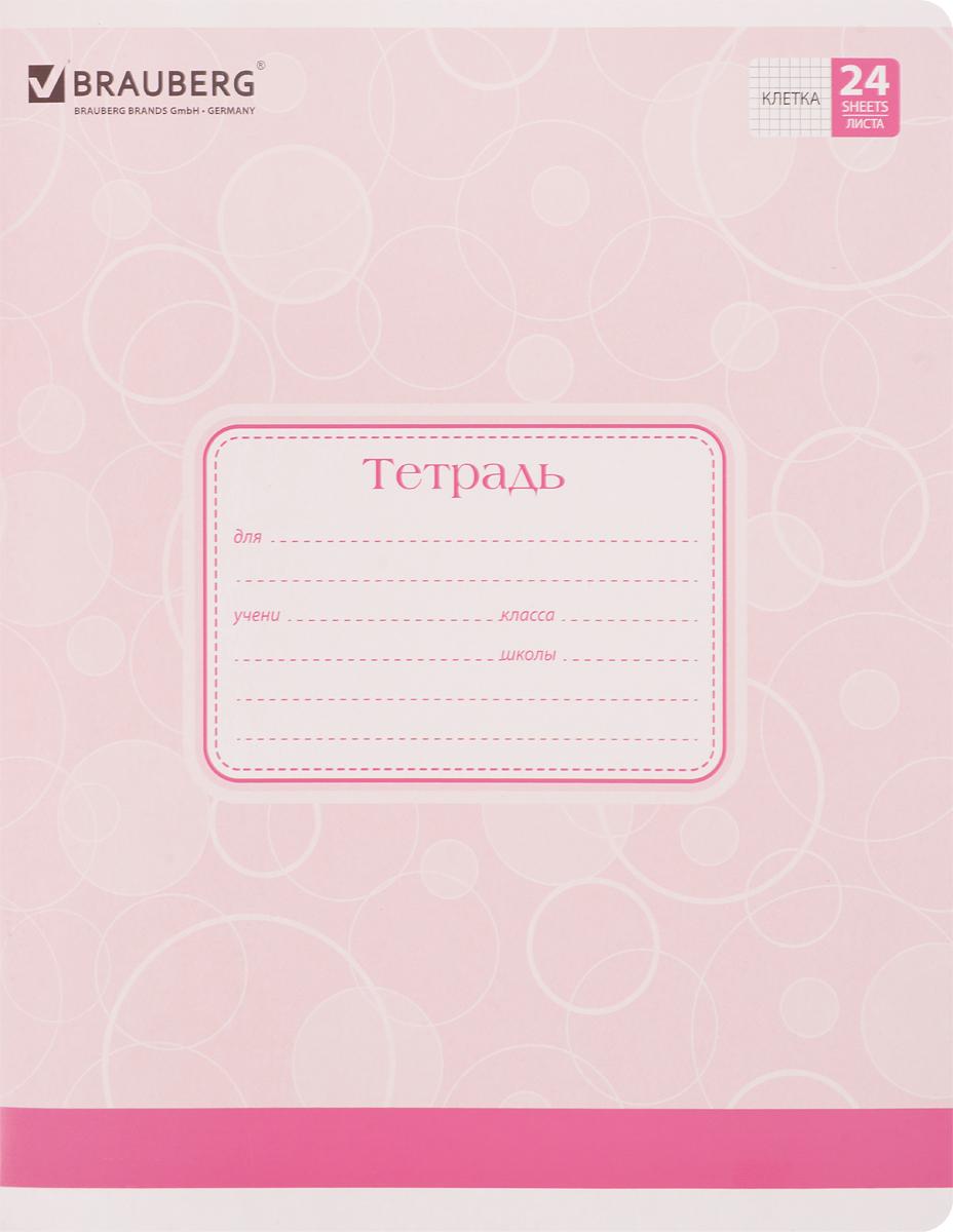 Brauberg Тетрадь Игра в мяч 24 листа в клетку цвет розовый72523WDОбложка тетради Brauberg Игра в мяч с закругленными углами выполнена из плотного картона, что позволит сохранить ее в аккуратном состоянии на протяжении всего времени использования. На задней обложке находятся меры длины, меры объема, меры массы, меры площади и таблица умножения.Внутренний блок тетради, соединенный двумя металлическими скрепками, состоит из 24 листов белой бумаги. Стандартная линовка в клетку голубого цвета дополнена полями.