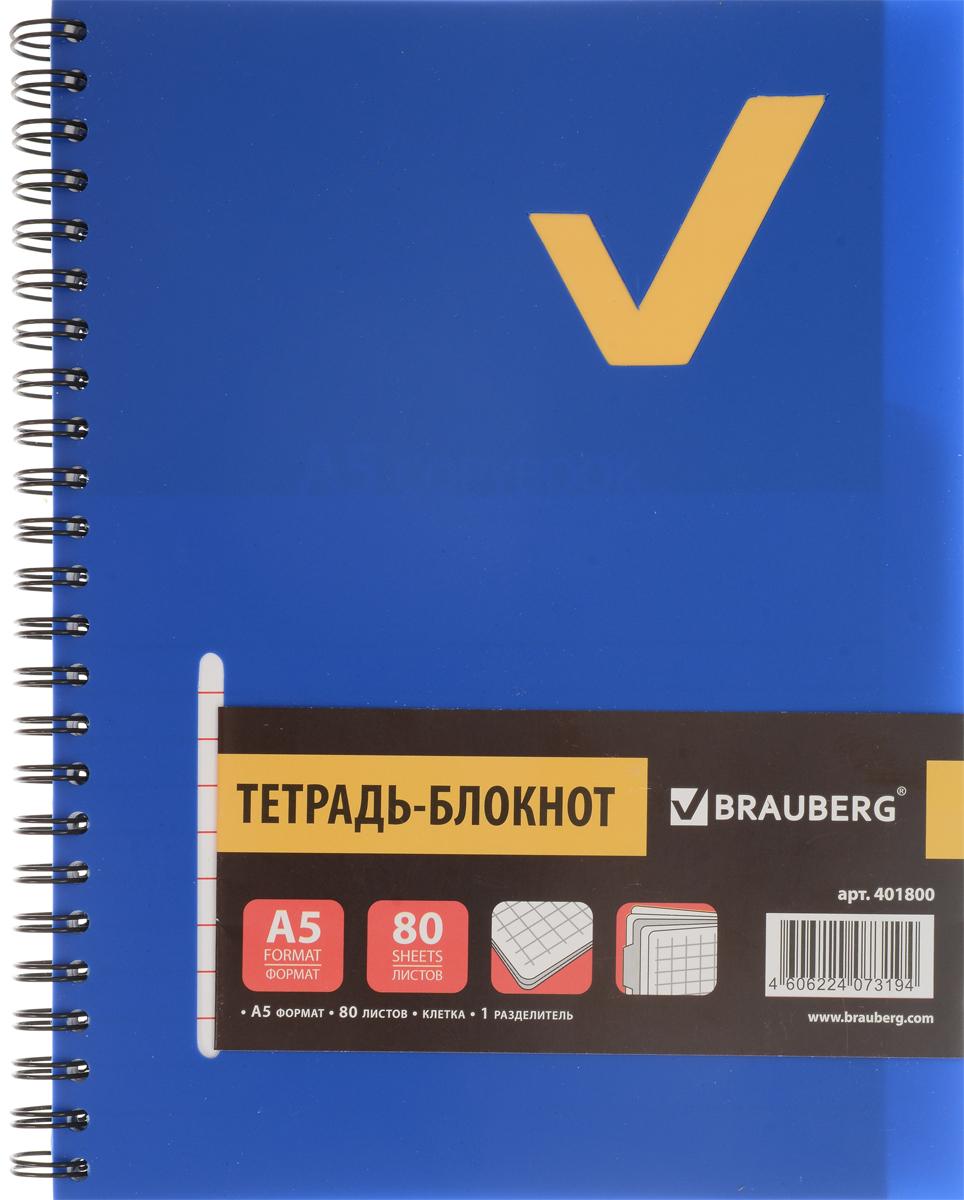 Brauberg Тетрадь-блокнот Tag 80 листов в клетку цвет синий730396Практичная тетрадь-блокнот Brauberg Tag с пластиковой обложкой, защищающей внутренний блок от износа и деформации.Удобный съемный разделитель помогает лучше ориентироваться в записях. Внутренний блок тетради, соединенный металлическим гребнем, состоит из 80 листов белой бумаги. Стандартная линовка в клетку черного цвета без полей.