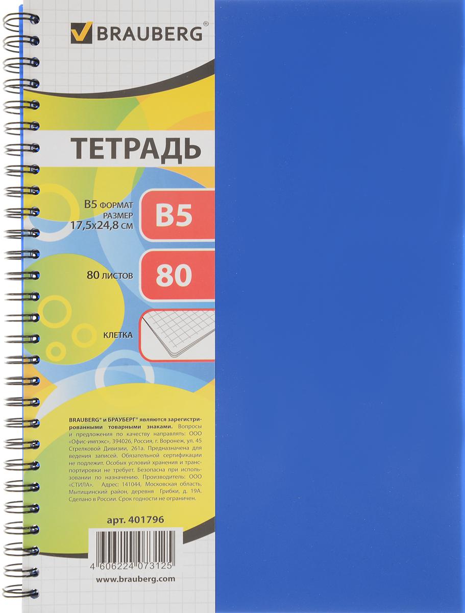Brauberg Тетрадь 80 листов в клетку цвет синий72523WDУниверсальная офисная тетрадь для записей и заметок. Пластиковая обложка долго сохраняет привлекательный внешний вид, а металлический гребень обеспечивает удобство в использовании.