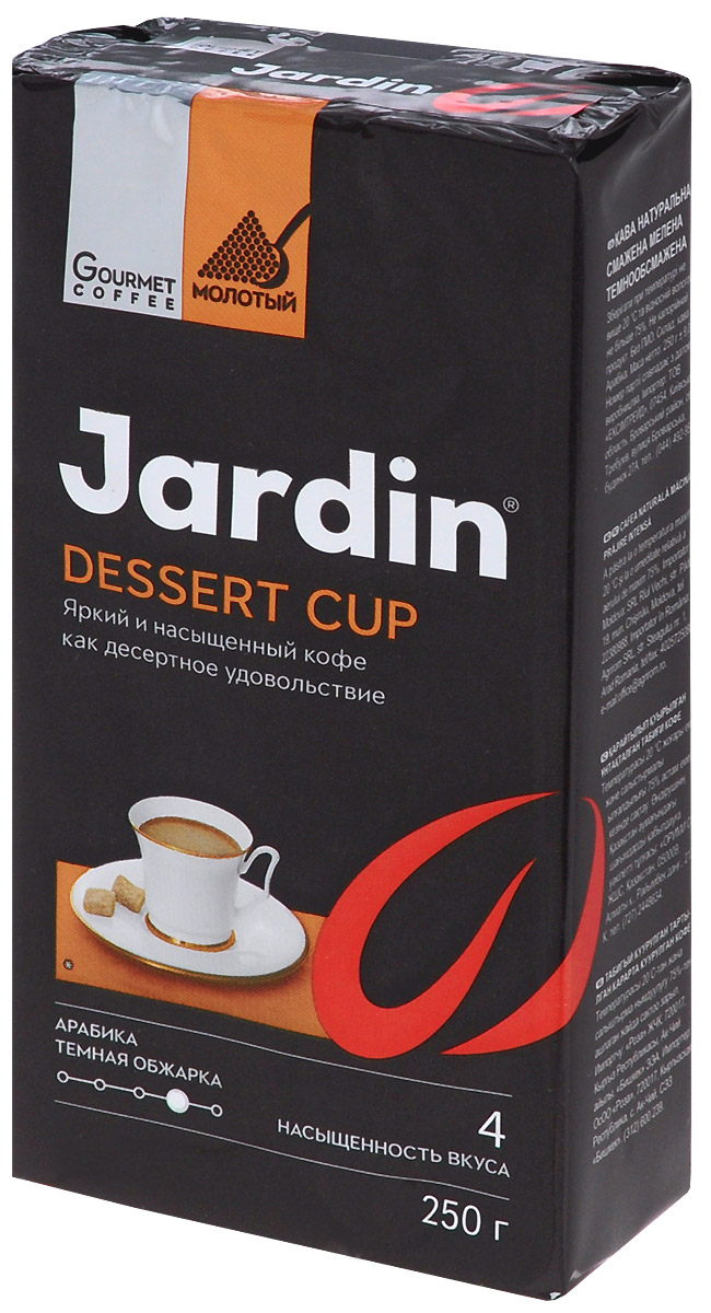 Jardin Dessert Cup кофе молотый, 250 г8001684905133Молотый кофе Jardin Dessert Cup обладает многогранным сложным вкусом, наполненным интенсивной сладостью великолепного десерта.В этом бленде сочетаются пять сортов Арабики, выращенных на разных плантациях - Эфиопия Сидамо, Суматра Мандхелинг, Гватемала, Коста-Рика и Колумбия Супремо.