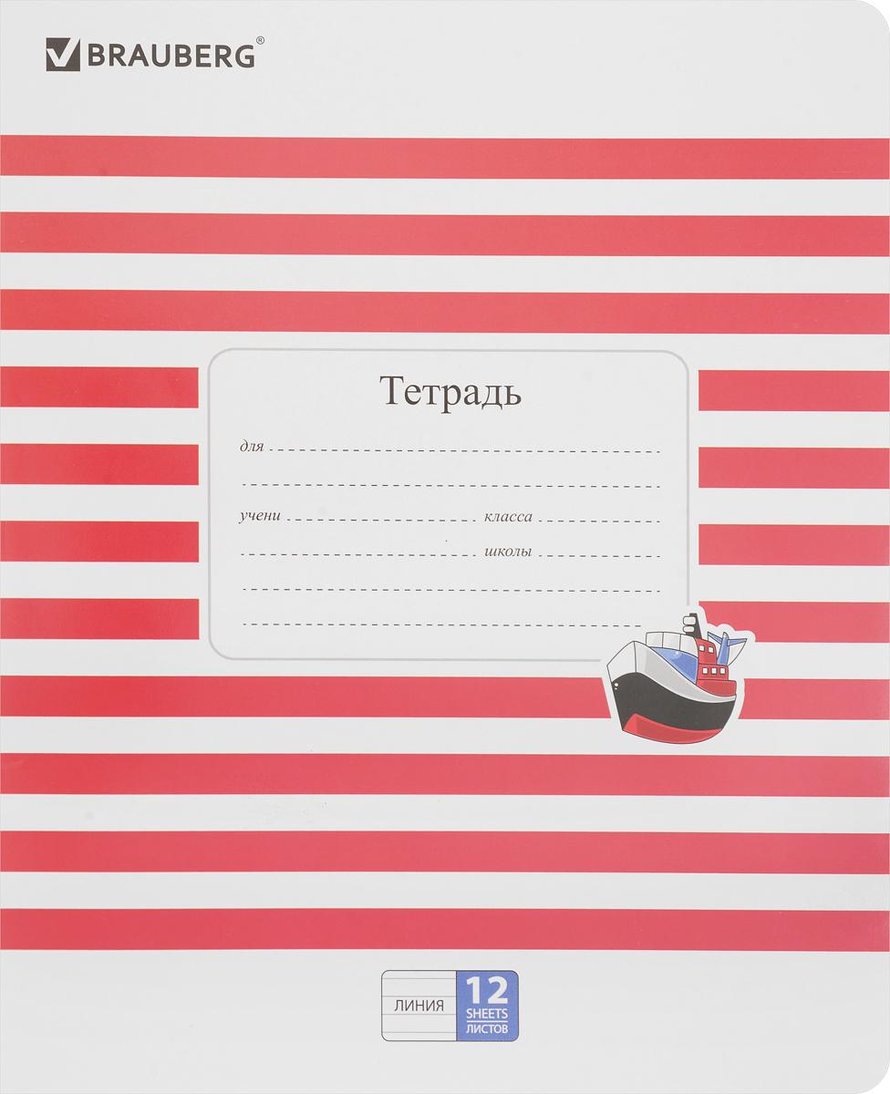 Brauberg Тетрадь Battleship 12 листов в линейку цвет красный72523WDОбложка тетради Brauberg Battleship с закругленными углами выполнена из плотного картона, что позволит сохранить ее в аккуратном состоянии на протяжении всего времени использования. На задней обложке находится русский алфавит.Внутренний блок тетради, соединенный двумя металлическими скрепками, состоит из 12 листов белой бумаги. Стандартная линовка в линейку голубого цвета дополнена полями.