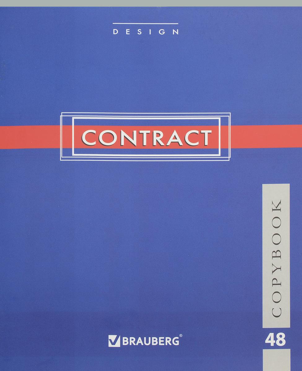 Brauberg Тетрадь Contract 48 листов в клетку цвет синий 40051972523WDОбложка тетради Brauberg Contract выполнена из плотного картона, что позволит сохранить ее в аккуратном состоянии на протяжении всего времени использования.Внутренний блок тетради, соединенный двумя металлическими скрепками, состоит из 48 листов белой бумаги. Стандартная линовка в клетку голубого цвета дополнена полями.