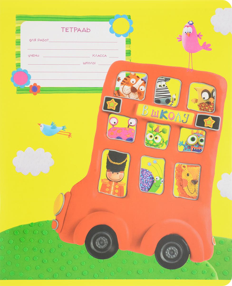 Magic Lines Тетрадь Автобус 12 листов в линейку72523WDТетрадь Magic Lines Автобус с красочным дизайном предназначена для младших школьников.Обложка тетради выполнена из картона с закругленными углами. На обратной стороне обложки имеется русский алфавит и соединения букв.Внутренний блок тетради состоит из 12 листов белой бумаги на двух металлических скрепках, разлинованных в линейку с полями.