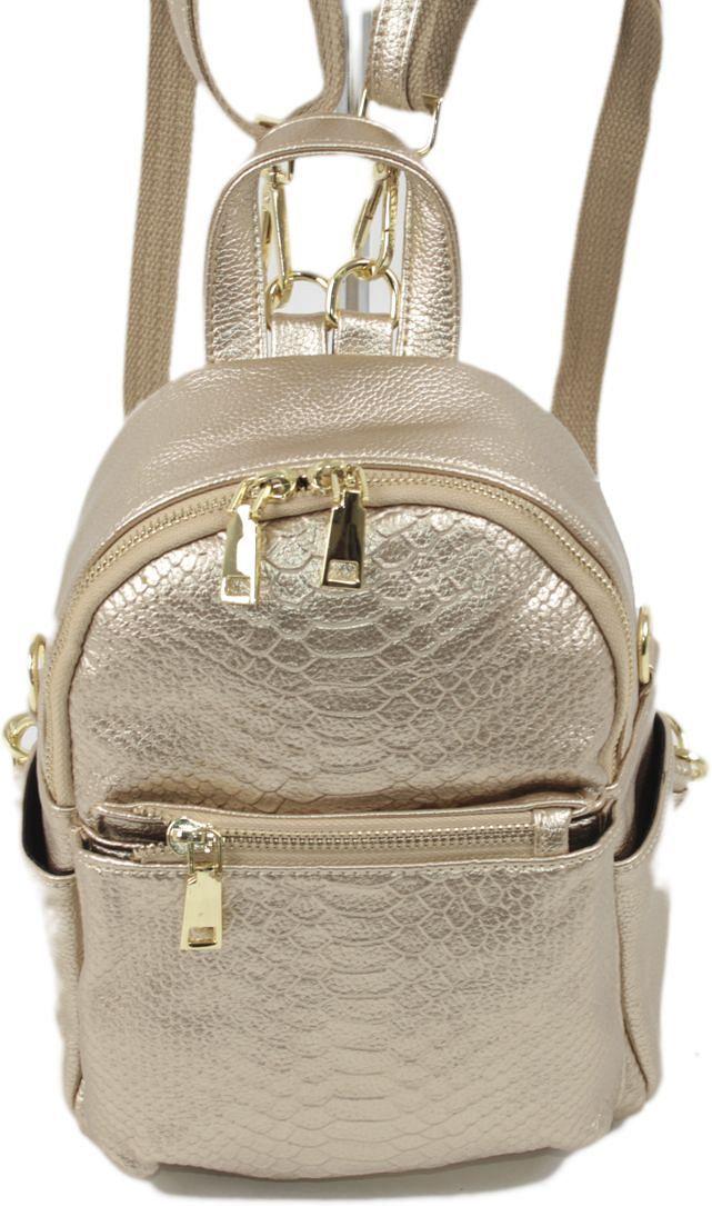 Рюкзак женский Flioraj, цвет: золотой. 801S76245Закрывается на молнию. Внутри одно отделение, один открытый карман, карман на молнии, снаружи два кармана на молнии. Высота ручки 7 см.