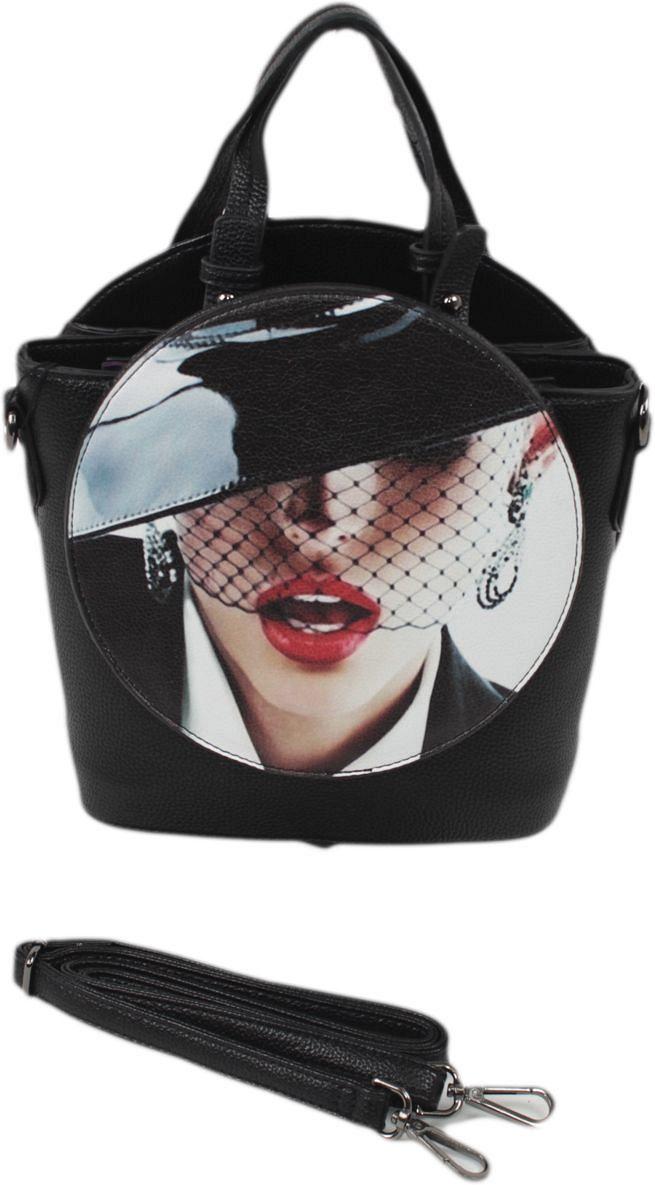 Сумка женская Flioraj, цвет: черный. 8812-1BM8434-58AEЗакрывается на молнию. Внутри одно отделение, один открытый карман, карман на молнии, снаружи открытый карман. В комплекте наплечный ремень. Высота ручек 13 см.