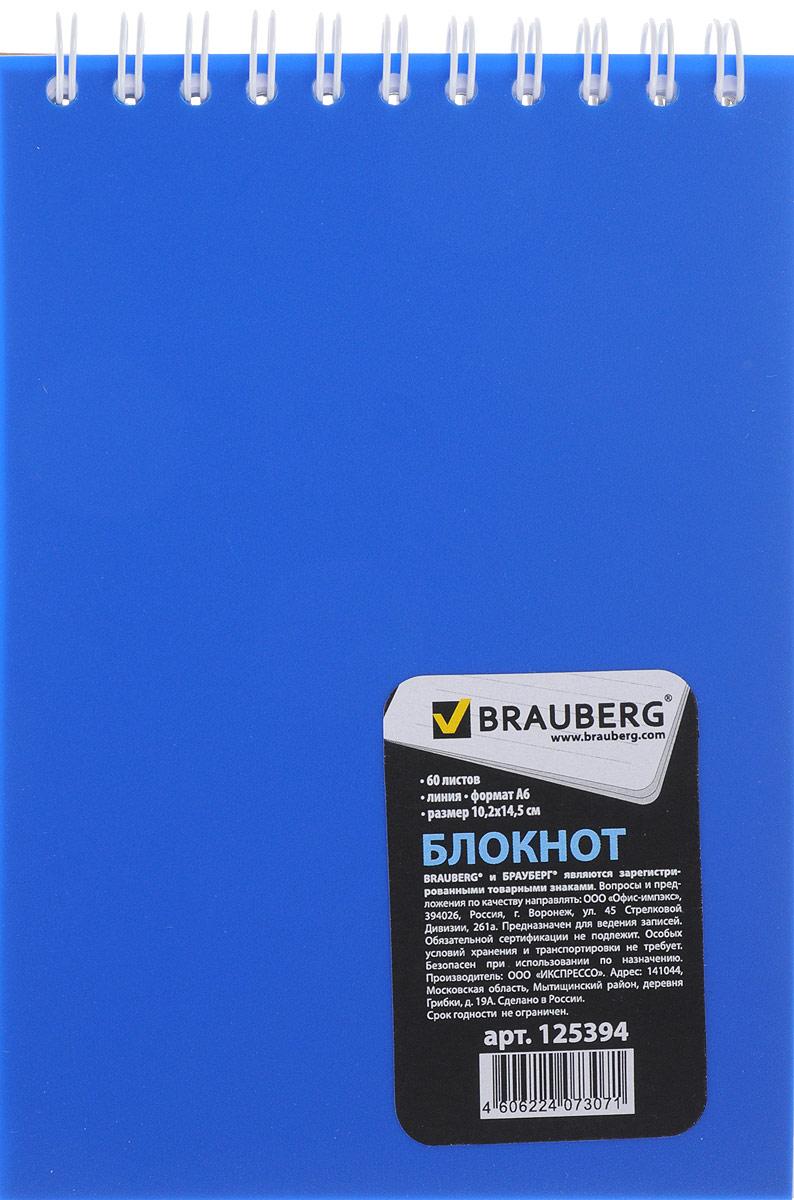 Brauberg Блокнот Классический 60 листов в линейку цвет синий формат А6232186Блокнот Brauberg прекрасно подходит для записей и заметок. Верхний гребень обеспечивает удобство в использовании, а пластиковая обложка спереди защищает бумагу от повреждений. Обложка: спереди - пластик, сзади - мелованный картон.Внутренний блок состоит из высококачественного офсета в линейку.
