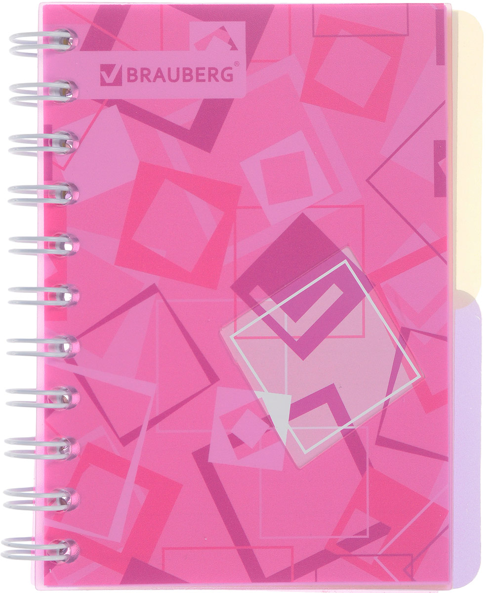 Brauberg Блокнот Кубики 120 листов в линейку цвет розовый730396Практичный блокнот Brauberg Кубики с яркой пластиковой обложкой, защищающей внутренний блок от износа и деформации. Удобные съемные разделители позволяют лучше ориентироваться в записях.