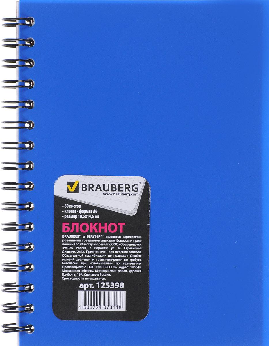 Brauberg Блокнот Однотонный 60 листов в клетку цвет синий72523WDБлокнот Brauberg - универсальный блокнот с обложкой из пластика, которая надежно защищает внутренний блок от повреждений и сохраняет привлекательный вид даже при активном использовании.Внутренний блок состоит из высококачественного офсета в клетку. Листы блокнота соединены металлическим гребнем.