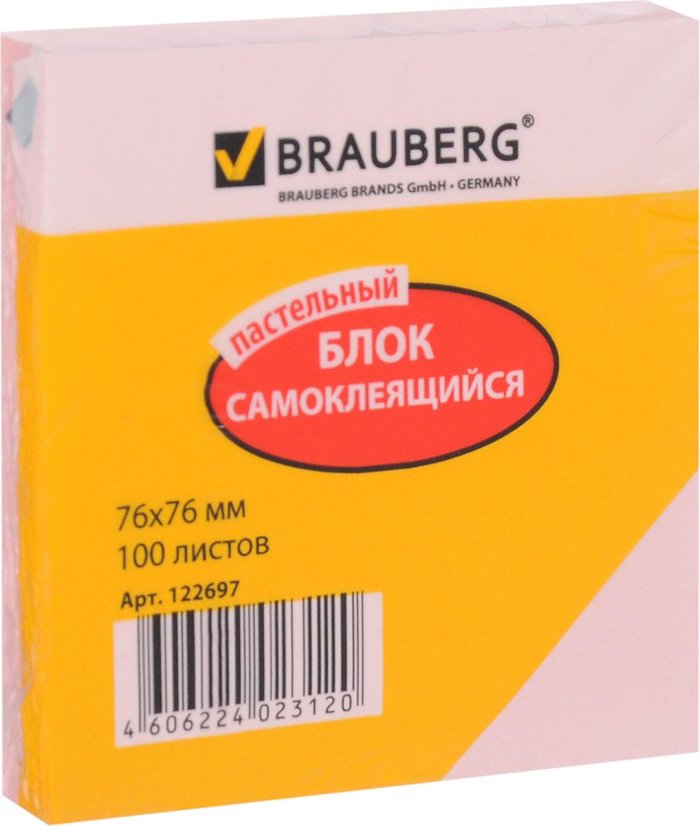 Brauberg Блок пастельный самоклеящийся цвет розовый 76 х 76 мм 100 листов