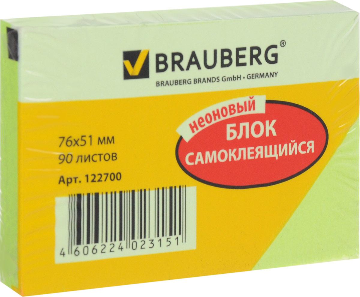 Brauberg Бумага для заметок с липким слоем 7,6 х 5,1 см цвет зеленый 90 листов