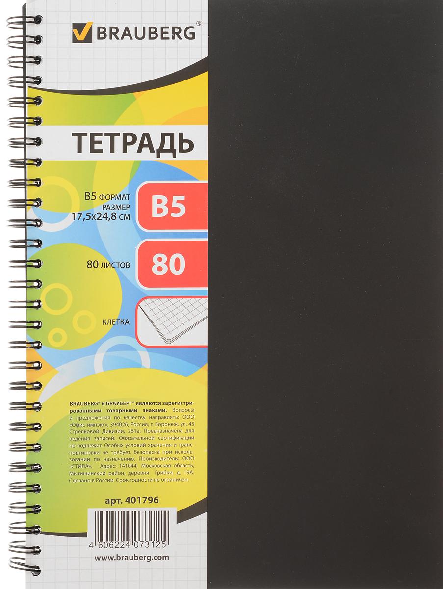 Brauberg Тетрадь Офис 80 листов в клетку цвет черный72523WDТетрадь Brauberg Офис на металлическом гребне пригодится как школьнику, так и студенту.Тетрадь Brauberg - универсальная офисная тетрадь для записей и заметок. Пластиковая обложка долго сохраняет привлекательный внешний вид, а металлический гребень обеспечивает удобство в использовании. Такое практичное и надежное крепление позволяет отрывать листы и полностью открывать тетрадь на столе. Обложка изготовлена из импортного мелованного картона. Внутренний блок выполнен из высококачественного офсета в клетку без полей. Тетрадь содержит 80 листов.