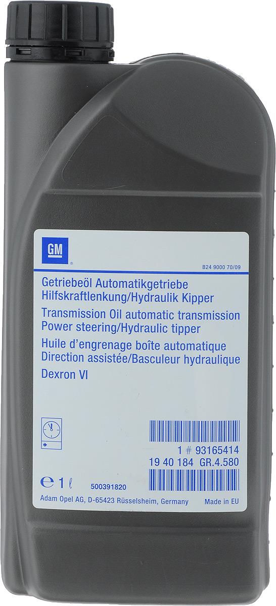 Масло трансмиссионное GM ATF Dexron VI, для АКПП, 1 л68218057ABТрансмиссионное масло GM ATF Dexron VI предназначено для применения в автоматических коробках передач автомобилей производства General Motors. Товар сертифицирован.
