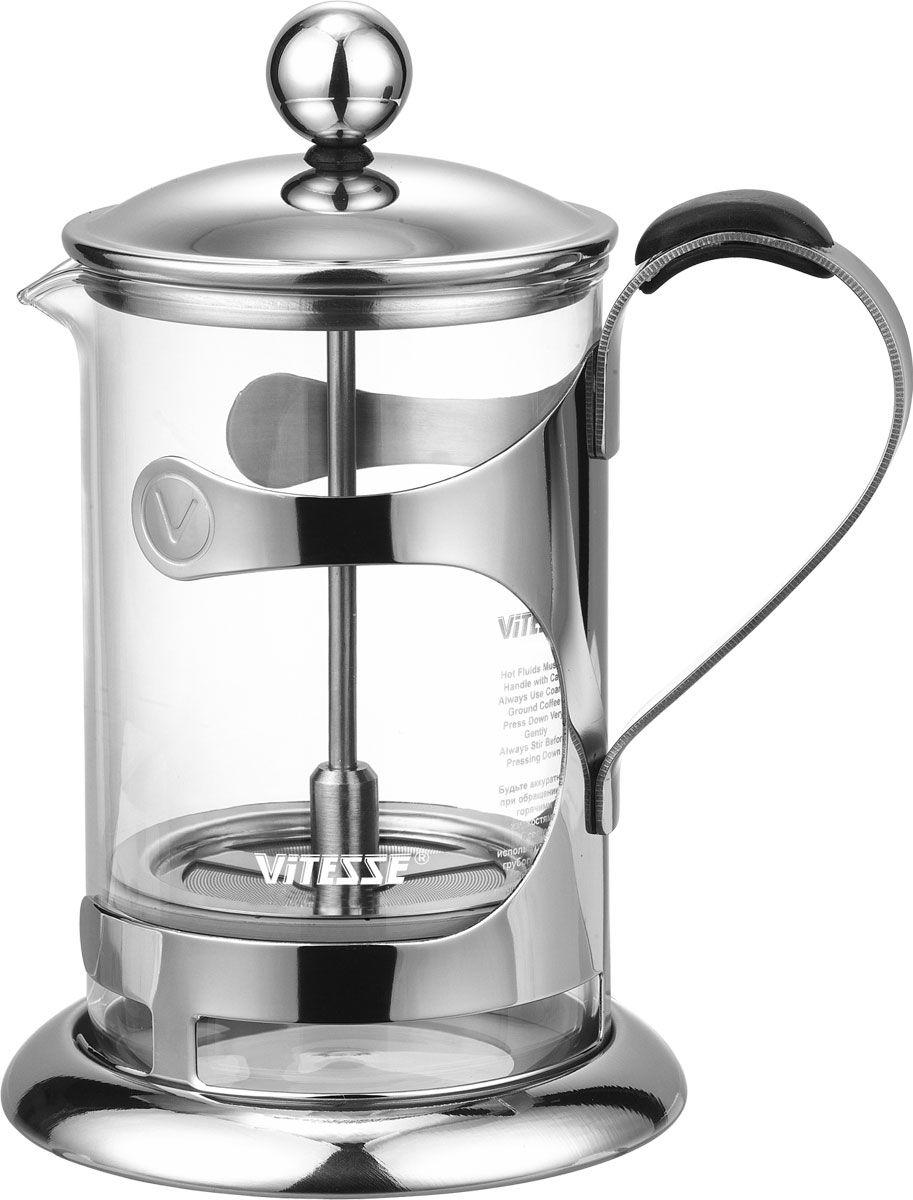 Френч-пресс Vitesse Pamela VS-180254 009312Кофеварка Vitesse Pamela с фильтром френч-пресс изготовлена из высококачественной нержавеющей стали, а колба из термостойкого стекла. Предназначен для заваривания чая и кофе. Встроенный в крышку пресс-фильтр позволит приготовить за 3-5 минут несколько чашек чая или кофе. Конструкция носика антикапля удобна для разливания напитков в чашки. В комплект входит мерная ложечка. Уникальный дизайн полностью соответствует последним модным тенденциям в создании предметов бытовой техники.Настоящим ценителям натурального кофе широко известны основные и наиболее часто применяемые способы его приготовления: эспрессо, по-турецки, гейзерный. Однако существует принципиально иной способ, известный как french press, благодаря которому приготовление ароматного напитка стало гораздо проще.Метод french press прост: в теплый кофейник насыпают кофе грубого помола и заливают горячей водой. После того, как напиток настоится 3-5 минут, гущу отделяют поршнем с сеткой - и кофе готов! Эксперты считают, что такой способ позволяет получить максимально ароматный и нежный кофе - ведь он не перегревается, не подвергается воздействию высокого давления и не проходит через бумажный фильтр. Результат - напиток с максимально чистым вкусом Характеристики:Материал:нержавеющая сталь, стекло, пластик. Объем:600 мл. Высота (с учетом крышки):17,5 см. Диаметр:8,5 см. Длина ложечки:9 см. Размер упаковки:18,5 см х 14 см х 11,5 см.Артикул:VS-1802. Кухонная посуда марки Vitesseиз нержавеющей стали 18/10 предоставит Вам все необходимое для получения удовольствия от приготовления пищи и принесет радость от его результатов. Посуда Vitesse обладает выдающимися функциональными свойствами. Легкие в уходе кастрюли и сковородки имеют плотно закрывающиеся крышки, которые дают возможность готовить с малым количеством воды и экономией энергии, и идеально подходят для всех видов плит: газовых, электрических, стеклокерамических и индукционных. Конструкция дна посуды гарантирует быстрое 