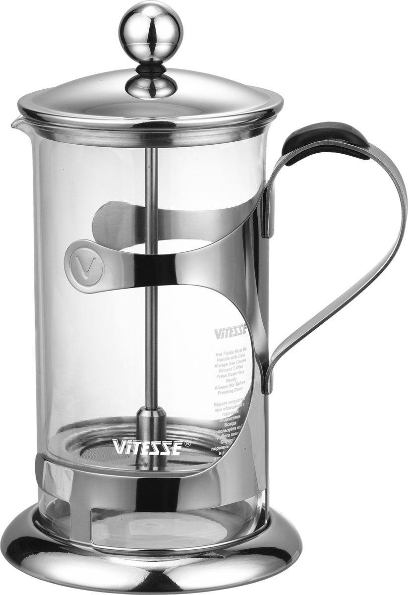 Кофеварка Vitesse Doreen, 800 млVS-1803Кофеварка Vitesse Doreen с фильтром френч-пресс изготовлена из высококачественной нержавеющей стали, а колба из термостойкого стекла. Предназначена для заваривания чая и кофе. Встроенный в крышку пресс-фильтр позволит приготовить за 3-5 минут несколько чашек чая или кофе. Конструкция носика антикапля удобна для разливания напитков в чашки. Уникальный дизайн полностью соответствует последним модным тенденциям в создании предметов бытовой техники.К кофеварке прилагается пластиковая мерная ложечка. Изделие пригодно для мытья в посудомоечной машине. Настоящим ценителям натурального кофе широко известны основные и наиболее часто применяемые способы его приготовления: эспрессо, по-турецки, гейзерный. Однако существует принципиально иной способ, известный как french press, благодаря которому приготовление ароматного напитка стало гораздо проще.Метод french press прост: в теплый кофейник насыпают кофе грубого помола и заливают горячей водой. После того, как напиток настоится 3-5 минут, гущу отделяют поршнем с сеткой - и кофе готов! Эксперты считают, что такой способ позволяет получить максимально ароматный и нежный кофе - ведь он не перегревается, не подвергается воздействию высокого давления и не проходит через бумажный фильтр. Результат - напиток с максимально чистым вкусом. Характеристики:Материал:нержавеющая сталь, стекло, пластик. Объем кофеварки:800 мл. Высота кофеварки (с учетом крышки):16 см. Диаметр кофеварки:10 см. Длина ложечки:9 см. Размер упаковки:20 см х 14,5 см х 13 см.Изготовитель:Китай. Артикул:VS-1803. Кухонная посуда марки Vitesseиз нержавеющей стали 18/10 предоставит Вам все необходимое для получения удовольствия от приготовления пищи и принесет радость от его результатов. Посуда Vitesse обладает выдающимися функциональными свойствами. Легкие в уходе кастрюли и сковородки имеют плотно закрывающиеся крышки, которые дают возможность готовить с малым количеством воды и экономией энергии, и идеально подходят для всех ви