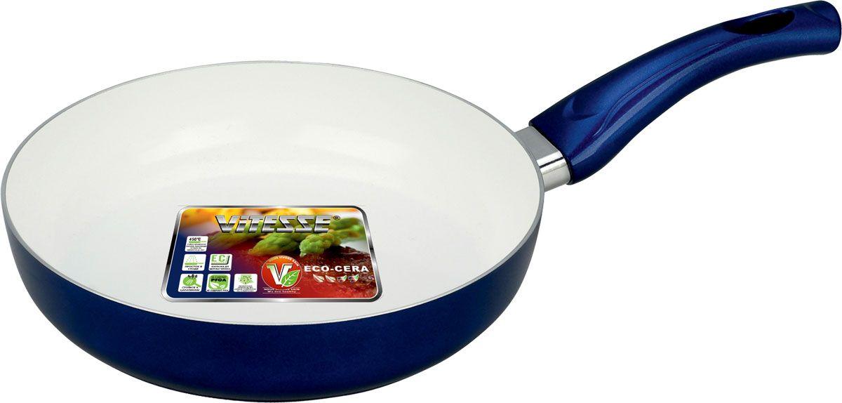 Сковорода Vitesse, с керамическим покрытием, цвет: синий, белый. Диаметр 20 см. VS-222854 009312Сковорода Vitesse изготовлена из высококачественного литого алюминия, что обеспечивает равномерное нагревание и доведение блюд до готовности. Наружное термостойкое цветное покрытие обеспечивает легкую чистку. Внутреннее керамическое покрытие Eco-Cera абсолютно безопасно для здоровья человека и окружающей среды, так как не содержит вредной примеси PFOA и имеет низкое содержание CO в выбросах при производстве. Керамическое покрытие обладает высокой прочностью, что позволяет готовить при температуре до 450°С и использовать металлическую лопатку. Кроме того, с таким покрытием пища не пригорает и не прилипает к стенкам. Готовить можно с минимальным количеством подсолнечного масла. Сковорода оснащена бакелитовой высокопрочной огнестойкой не нагревающейся ручкой эргономичной формы. Можно использовать на газовых, электрических, стеклокерамических, галогенных плитах. Можно мыть в посудомоечной машине.Диаметр сковороды: 20 см.Высота стенок: 4,5 см.Толщина стенок: 2 мм.Толщина дна: 3 мм.Длина ручки: 16 см.