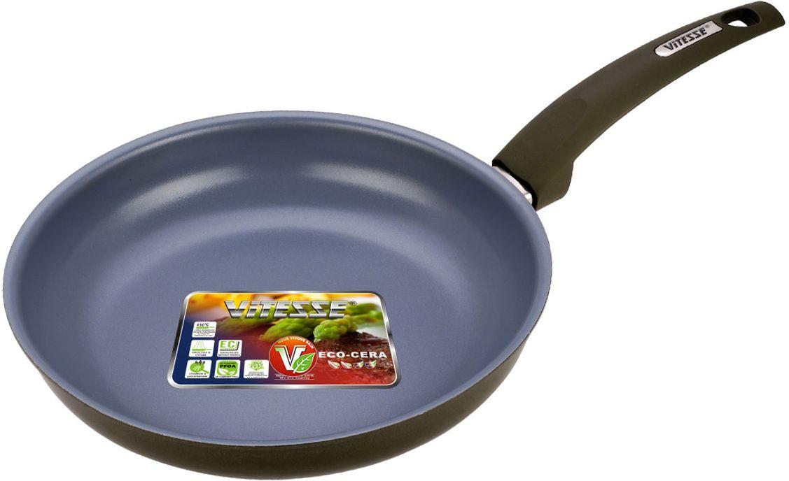 Сковорода Vitesse Le Grande, с керамическим покрытием, цвет: хаки. Диаметр 24 см. VS-2241391602Сковорода Vitesse Le Grande изготовлена из высококачественного алюминия с внутренним керамическим покрытием премиум-класса Eco-Cera. Благодаря керамическому покрытию пища не пригорает и не прилипает к поверхности сковороды, что позволяет готовить с минимальным количеством масла. Кроме того, оно абсолютно безопасно для здоровья человека, так как не содержит вредной примеси PFOA. Изделие стойко к высоким температурам (до 450°С), устойчиво к царапинам.Сковорода быстро разогревается, распределяя тепло по всей поверхности, что позволяет готовить в энергосберегающем режиме, значительно сокращая время, проведенное у плиты.Сковорода оснащена прочной ненагревающейся ручкой из бакелита с покрытием Soft-Touch. Пригодна для использования на всех типах плит, кроме индукционных. Внутренний диаметр сковороды: 24 см. Высота стенки сковороды: 5 см.Толщина стенки: 3 мм.Толщина дна: 3 мм.Длина ручки: 19,5 см.