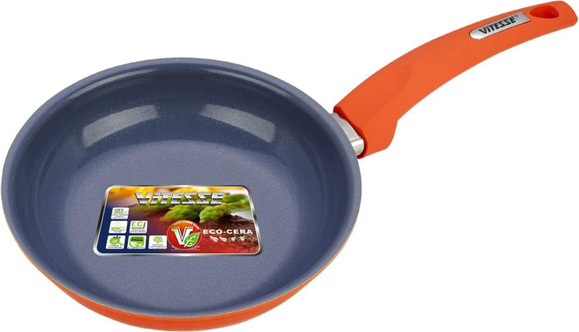 Сковорода Vitesse Le Grande, с керамическим покрытием, цвет: оранжевый. Диаметр 24 см. VS-224168/5/3Сковорода Vitesse Le Grande изготовлена из высококачественного алюминия с внутренним керамическим покрытием премиум-класса Eco-Cera. Благодаря керамическому покрытию пища не пригорает и не прилипает к поверхности сковороды, что позволяет готовить с минимальным количеством масла. Кроме того, такое покрытие абсолютно безопасно для здоровья человека, так как не содержит вредной примеси PFOA. Покрытие стойко к высоким температурам (до 450°С), устойчиво к царапинам.Внешнее покрытие оранжевого цвета обеспечивает легкую чистку. Сковорода быстро разогревается, распределяя тепло по всей поверхности, что позволяет готовить в энергосберегающем режиме, значительно сокращая время, проведенное у плиты.Сковорода оснащена прочной ненагревающейся ручкой из бакелита с покрытием Soft-Touch. Сковорода пригодна для использования на всех типах плит, кроме индукционных. Подходит для чистки в посудомоечной машине. Характеристики:Материал: алюминий, бакелит. Цвет: оранжевый. Внутренний диаметр сковороды: 24 см. Высота стенки сковороды: 5 см. Толщина стенки: 3 мм. Толщина дна: 5 мм. Длина ручки: 17 см.