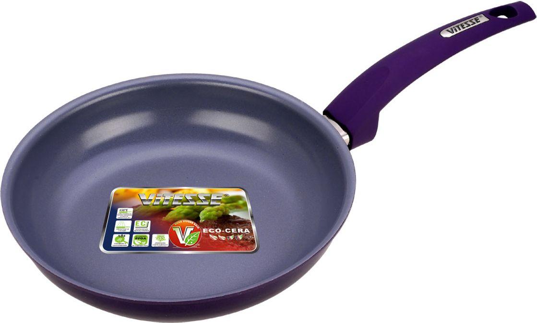 Сковорода Vitesse Le Grande, с керамическим покрытием, цвет: фиолетовый. Диаметр 26 см. VS-224268/5/4Сковорода Vitesse Le Grande изготовлена из высококачественного алюминия с внутренним керамическим покрытием премиум-класса Eco-Cera. Благодаря керамическому покрытию пища не пригорает и не прилипает к поверхности сковороды, что позволяет готовить с минимальным количеством масла. Кроме того, оно абсолютно безопасно для здоровья человека, так как не содержит вредной примеси PFOA. Изделие стойко к высоким температурам (до 450°С), устойчиво к царапинам.Сковорода быстро разогревается, распределяя тепло по всей поверхности, что позволяет готовить в энергосберегающем режиме, значительно сокращая время, проведенное у плиты.Изделие оснащено прочной ненагревающейся ручкой из бакелита с покрытием Soft-Touch. Пригодна для использования на всех типах плит, кроме индукционных. Внутренний диаметр сковороды: 26 см.Высота стенки сковороды: 5,5 см. Длина ручки: 18,5 см.