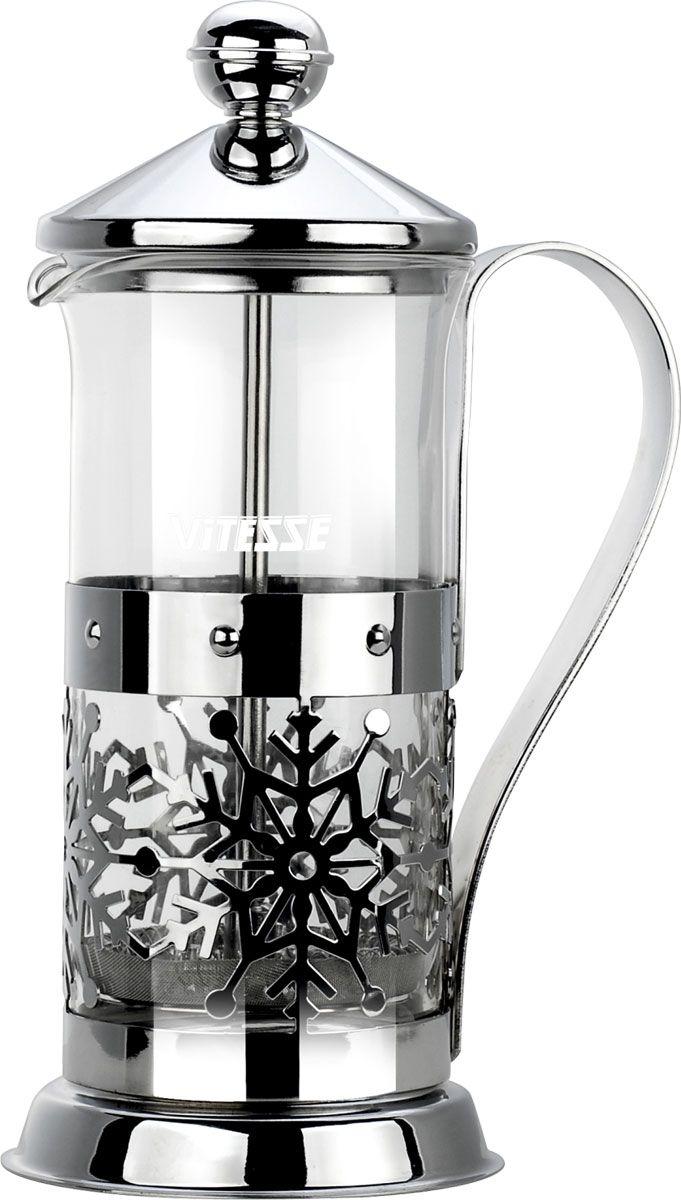 Кофеварка френч-пресс Vitesse, с мерной ложкой, 350 мл. VS-2614VS-2614Кофеварка Vitesse с фильтром френч-пресс поможет вам в приготовлении ароматного кофе.Колба френч-пресса Vitesse выполнена из термостойкого стекла, что позволяет наблюдать процесс настаивания и заваривания напитка, а также обеспечивает гигиеничность посуды. Внешний корпус, выполненный из нержавеющей стали, с дизайном в виде снежинок, долговечен, прочен иустойчив к деформациям и образованию царапин. Френч-пресс имеет удобную ручку, носик, а так же мерную ложку, выполненную из пластика.Кофеварки предназначены для приготовления кофе методом настаивания и отжима. Вы также можете использовать френч-пресс для заваривания чая и различных трав.Уникальный дизайн полностью соответствует последним модным тенденциям в создании предметов бытовой техники.Можно использовать в посудомоечной машине. Высота кофеварки (без учета крышки): 16 см. Размер кофеварки (с учетом крышки и ручки): 21 см х 12,5 см х 8,7 см. Диаметр основания: 8,7 см.Диаметр по верхнему краю: 7,3 см. Объем кофеварки: 350 мл. Длина ложки: 10 см.