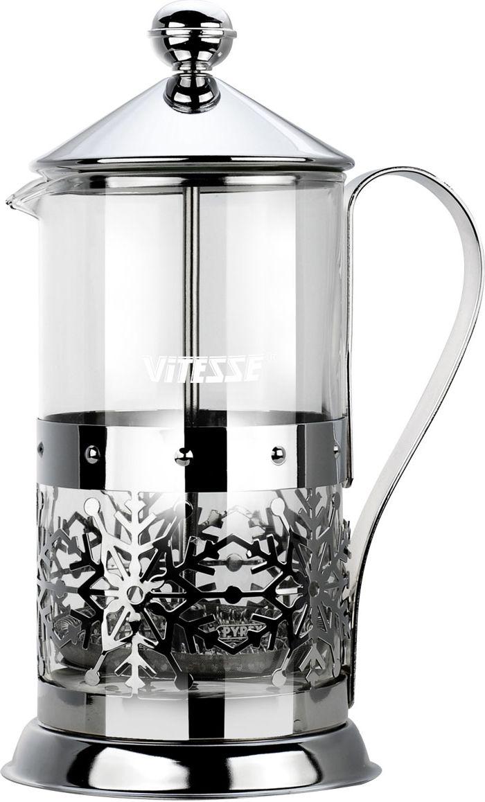 Кофеварка френч-пресс Vitesse, с мерной ложкой 600 мл. VS-2615115510Кофеварка Vitesse с фильтром френч-пресс поможет вам в приготовлении ароматного кофе.Колба френч-пресса Vitesse выполнена из термостойкого стекла, что позволяет наблюдать процесс настаивания и заваривания напитка, а также обеспечивает гигиеничность посуды. Внешний корпус, выполненный из нержавеющей стали, с дизайном в виде снежинок, долговечен, прочен иустойчив к деформациям и образованию царапин. Френч-пресс имеет удобную ручку, носик, а так же мерную ложку, выполненную из пластика.Кофеварки предназначены для приготовления кофе методом настаивания и отжима. Вы также можете использовать френч-пресс для заваривания чая и различных трав.Уникальный дизайн полностью соответствует последним модным тенденциям в создании предметов бытовой техники.Можно использовать в посудомоечной машине. Высота кофеварки (без учета крышки): 17,5 см. Размер кофеварки (с учетом крышки и ручки): 23 см х 14,5 см х 11 см. Диаметр основания: 11 см.Диаметр по верхнему краю: 9 см. Объем кофеварки: 600 мл. Длина ложки: 10 см.