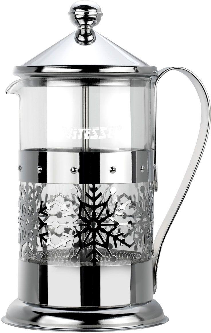 Кофеварка френч-пресс Vitesse, с мерной ложкой, 800 мл. VS-2616VS-2616Кофеварка Vitesse с фильтром френч-пресс поможет вам в приготовлении ароматного кофе.Колба френч-пресса Vitesse выполнена из термостойкого стекла, что позволяет наблюдать процесс настаивания и заваривания напитка, а также обеспечивает гигиеничность посуды. Внешний корпус, выполненный из нержавеющей стали, с дизайном в виде снежинок, долговечен, прочен иустойчив к деформациям и образованию царапин. Френч-пресс имеет удобную ручку, носик, а так же мерную ложку, выполненную из пластика.Кофеварки предназначены для приготовления кофе методом настаивания и отжима. Вы также можете использовать френч-пресс для заваривания чая и различных трав.Уникальный дизайн полностью соответствует последним модным тенденциям в создании предметов бытовой техники.Можно использовать в посудомоечной машине. Высота кофеварки (без учета крышки): 17,5 см. Размер кофеварки (с учетом крышки и ручки): 23,5 см х 16,5 см х 12,2 см. Диаметр основания: 12,2 см.Диаметр по верхнему краю: 9,5 см. Объем кофеварки: 800 мл. Длина ложки: 10 см.