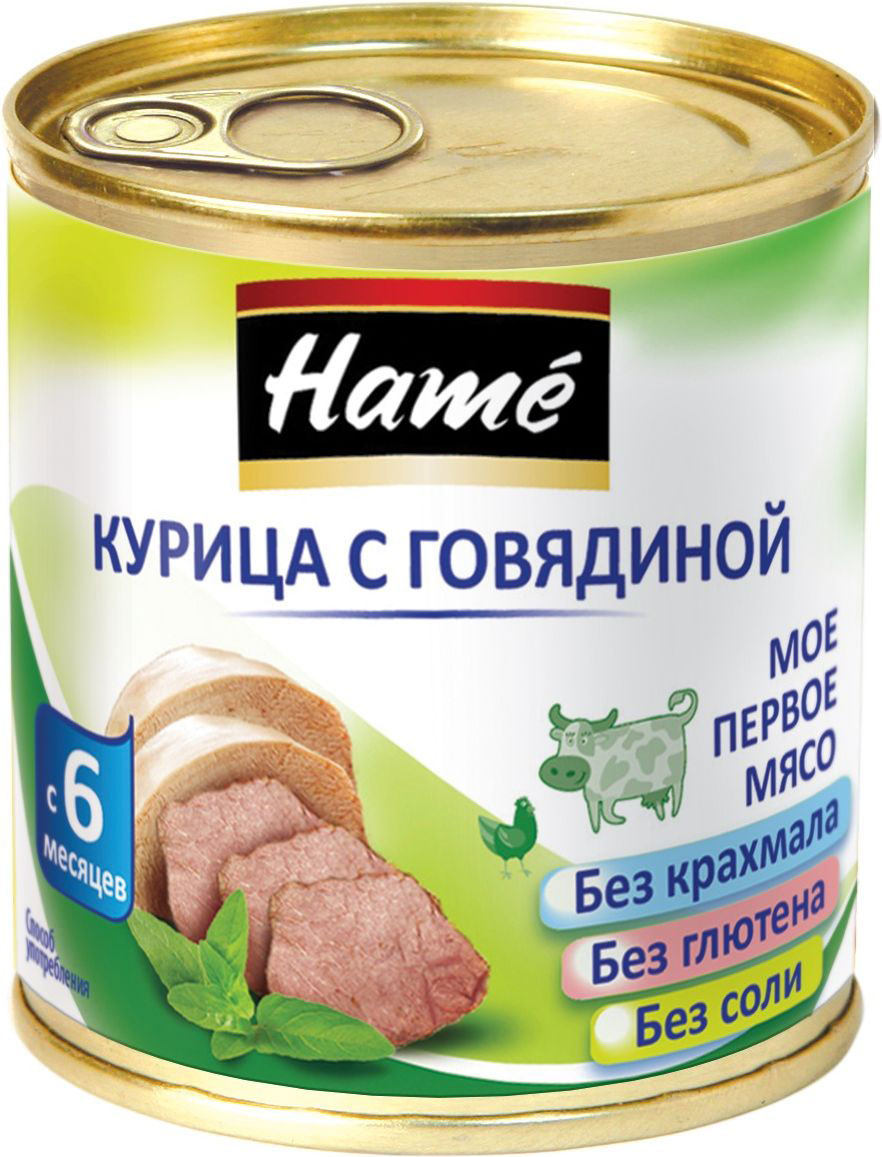 Hame курица с говядиной мясное пюре, 100 г20180242000083Детское мясное пюре для детей от 6 месяцев. Цыпленок - отличный источник полноценного белка и витамина В3, необходимый малышу для роста и формирования костной и эндокринной системы. Говядина - содержит железо, цинк, витамины группы В. Пищевая ценность в 100 г продукта:Белок, не менее г - 9,0Жир, не более г - 7,5Углеводы г - 3,5Перед употреблением рекомендуется перемешать и разогреть до температуры 35-45 С. Прием пюре начинать с 1/2 чайной ложки в день, постепенно увеличивая к 12 месяцам порцию до 70 г в день. Не использовать остатки разогретой пищи.