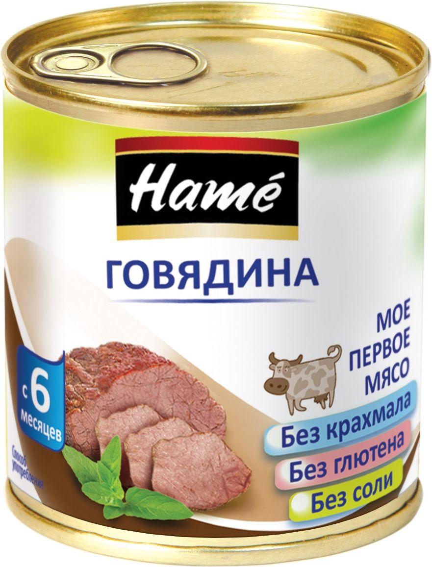 Hame говядина мясное пюре, 100 г20180252000083Детское мясное пюре для детей от 6 месяцев. Говядина - отличный источник полноценного белка, необходимый малышу для роста. Содержит железо, цинк, витамины группы В. Пищевая ценность в 100 г продукта:Белок, не менее г - 9,3Жир, не более г - 8,1Углеводы г - 3,5Перед употреблением рекомендуется перемешать и разогреть до температуры 35-45 С. Прием пюре начинать с 1/2 чайной ложки в день, постепенно увеличивая к 12 месяцам порцию до 70 г в день. Не использовать остатки разогретой пищи.